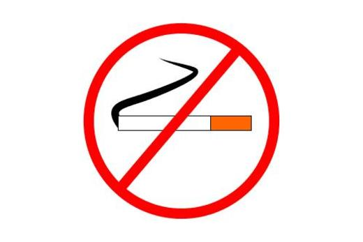 Stop Smoking Hep